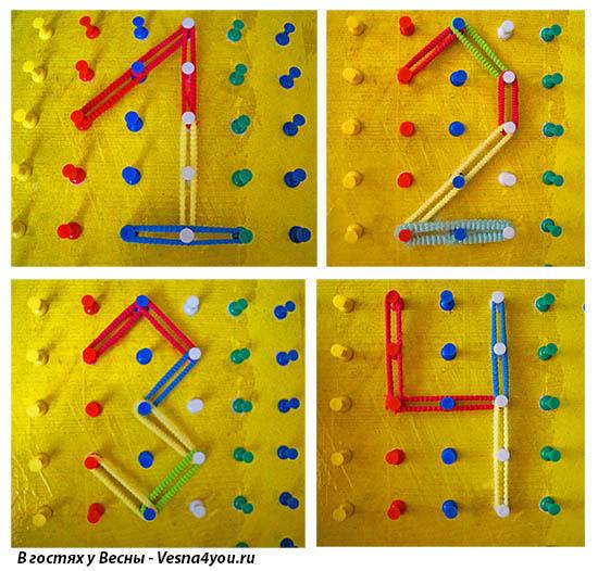 подарки математический планшет с резиночками своими руками разморозить, очистить